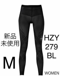 レディース M【新品未使用】ワコール CW-X GENERATOR タイツ