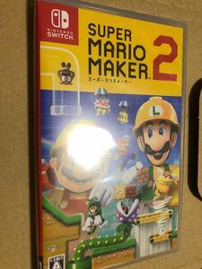 スーパーマリオメーカー2 Nintendo Switch