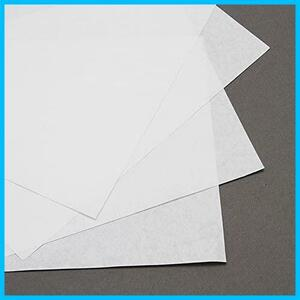 ヘイコー 包装紙 純白紙 薄口 半才 200枚入 002100100