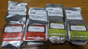ルピシア LUPICIA 紅茶 4袋セット