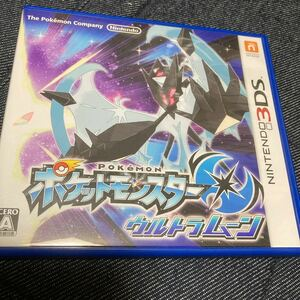 【3DS】 ポケットモンスター ウルトラムーン