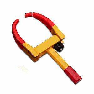 размер ( примерно ):   ширина 23 x  глубина  может 48 x  высота 6cm iimono117  шина  Lock   диск  Lock   защита от кражи   автомобиль  использование   Безопасность