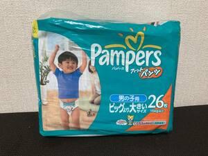 パンパース フィットパンツ ビッグより大きいサイズ 男の子用 旧品
