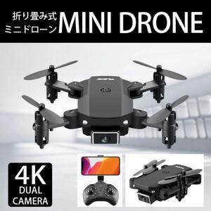 ミニドローン 4Kカメラ付き ブラック ラジコン コンパクト USB充電