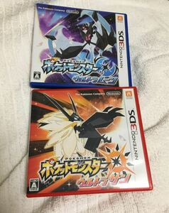 ポケットモンスターウルトラサン ポケットモンスターウルトラムーン ポケモン 3DSソフト