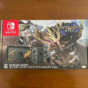 Nintendo Switchモンスターハンタースペシャルエディション