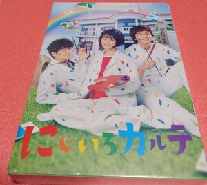 新品・未開封『にじいろカルテ』DVD-BOX