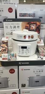 電気圧力鍋 4L PC-MA4-W電気圧力鍋 レシピ 本 アイリスオーヤマ 電気 圧力鍋 未使用新品です
