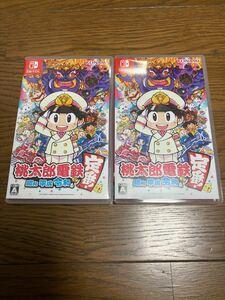 桃鉄 ニンテンドースイッチ Nintendo Switch ソフト 2本セット