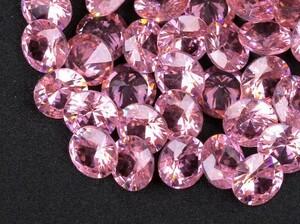 ■ピンクカラー キュービックジルコニア ルース 10mm おまとめて大量約50個セット 人工ダイヤモンド ラウンドブリリアントカット Nw64-