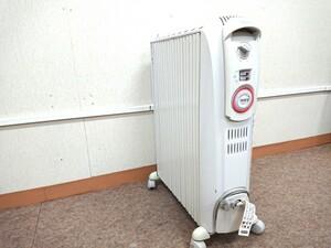 デロンギ 暖房器具 オイルヒーター ラジエターヒーター D091549ECF 乾燥しないで暖かく!