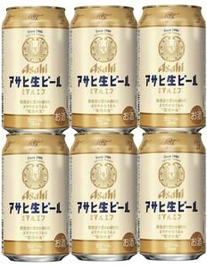 アサヒ 生ビール マルエフ 350ml 6本