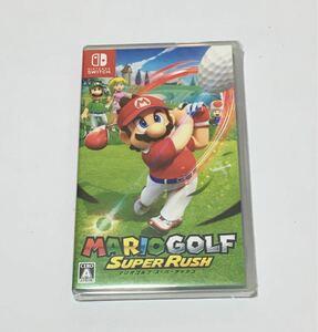 マリオゴルフ スーパーラッシュ Switch 新品未開封