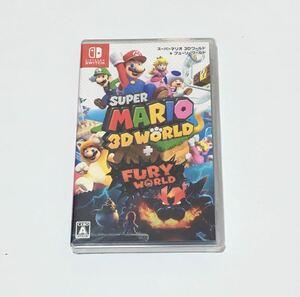 スーパーマリオ 3Dワールド+フューリーワールド Switch 新品未開封