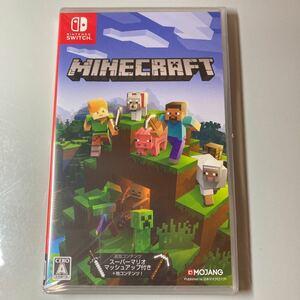 【新品未開封・匿名配送・送料無料】Minecraft Nintendo Switch版