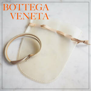 ボッテガヴェネタ Bottega veneta レザー ブレスレット アクセサリー メンズ レディース ホワイト ナチュラル バングル