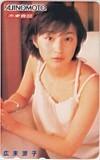 テレホンカード アイドル テレカ 広末涼子 AJINOMOTO 味の素 冷凍食品 カードショップトレジャー
