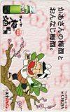 Telephone Card Telephone Card Genius Bakabon Choya Umezuru Card Shop Treasure