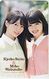 図書カード 渡邉美穂 齋藤京子 週刊少年サンデー 図書カードNEXT500 カードショップトレジャー