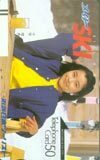 テレカ テレホンカード 手塚理美 近畿日本ツーリスト カードショップトレジャー
