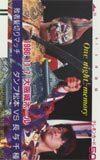 テレカ テレホンカード 長与千種 大阪城ホール'86.11.7ダンプ松本 カードショップトレジャー