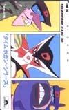 テレカ テレホンカード タイムボカンシリーズ カードショップトレジャーの商品画像