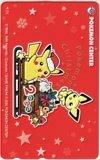 テレカ テレホンカード ポケットモンスター ポケモンセンター 2000 カードショップトレジャー