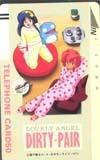 テレカ テレホンカード ダーティペア カードショップトレジャーの商品画像