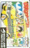 テレカ テレホンカード ドラゴンボール PIRATES CLUB カードショップトレジャーの商品画像