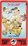 テレカ テレホンカード Dr.スランプ 週刊ジャンプ カードショップトレジャーの商品画像