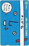 オッズカード オッズ命 オッズカード10 カードショップトレジャーの商品画像