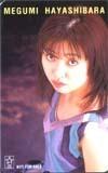 テレカ テレホンカード 林原めぐみ STAR CHILD カードショップトレジャー