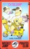 テレカ テレホンカード Dr.スランプ カードショップトレジャーの商品画像
