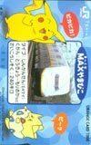 オレカ ポケットモンスター JR東日本・オレンジカード カードショップトレジャー