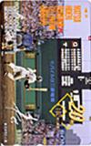 テレカ テレホンカード 平成11年6月13日(日)・甲子園球場・阪神タイガース戦 カードショップトレジャー