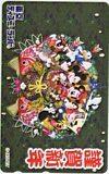 テレカ テレホンカード ミッキーと仲間たち 謹賀新年 東京ディズニーランド カードショップトレジャー