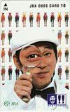 オッズカード 明石家さんま サプライズ!!2004 オッズカード10 カードショップトレジャーの商品画像