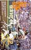 テレカ テレホンカード 平成11年5月23日(日)・甲子園球場・阪神タイガース戦 カードショップトレジャー
