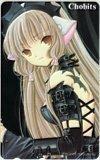 テレカ テレホンカード ちょびっツ CLAMP カードショップトレジャーの商品画像