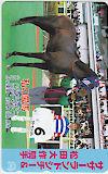 テレカ テレホンカード サザーランドシチー 松田大作騎手 私の愛馬 カードショップトレジャー