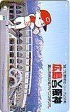 テレカ テレホンカード 広島VS阪神 富山市球場アルペンスタジアム カードショップトレジャー