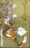 テレカ テレホンカード ティガ&ウルトラマンガイア&ダイナ ゴールド カードショップトレジャー