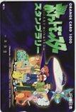 オレカ ポケットモンスター スタンプラリー JR東日本 オレンジカード1000 カードショップトレジャー