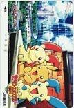 オレカ ポケットモンスター ポケモン・スタンプラリー2004 JR東日本 オレンジカード1000 カードショップトレジャー