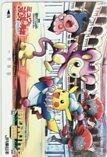 オレカ ポケットモンスター ポケモン・スタンプラリー2005 JR東日本 オレンジカード1000 カードショップトレジャー