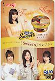 クオカード 乃木坂46 明治エッセルスーパーカップ Sweet's クオカード500 カードショップトレジャー