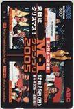クオカード 中川家 アンタッチャブル M-1グランプリ2005 ABC クオカード500 カードショップトレジャー