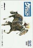 クオカード ケイシュウNEWS イラスト ナイツ 土屋伸之 クオカード500 カードショップトレジャー