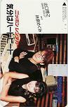 テレカ テレホンカード 林原めぐみ 出口雅之 ニッポンレンタカー FM TOKYO カードショップトレジャー