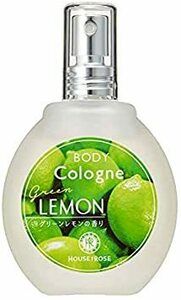 45ミリリットル (x 1) HOUSE OF ROSE ハウス オブ ローゼ/ボディコロン GL (グリーンレモンの香り) 4